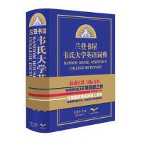 兰登书屋韦氏大学英语词典 9787517601913