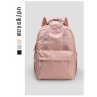 双肩包书包女大学生背包韩版高中学生电脑包休闲百搭大容量旅行包