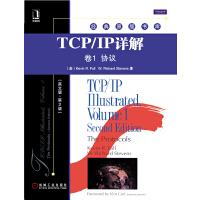 TCP/IP�解 卷1:�f�h(英文版第2版) (TCP/IP�I域不朽名著,Stevens�魇乐�作)