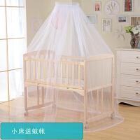 婴儿床实木无漆环保宝宝床童床摇床可拼接大床新生儿摇篮床a376zf03