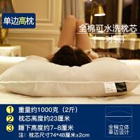 新品七星级酒店枕头羽绒枕芯白鹅绒枕羽绒枕头单人枕护颈枕定制