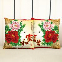 新款3D印花十字绣抱枕印花一对家和富贵沙发靠枕头套牡丹花汽车