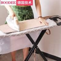 熨衣板烫衣板家用电熨斗板可折叠熨烫加长加宽垫板清仓高档烫衣架