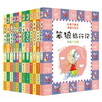 红鞋子童话典藏美绘本全集(共12册)