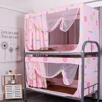 蚊帐学生宿舍上下床帘蚊帐一体式学生遮光上铺0.9m单人床寝室蚊帐 其它