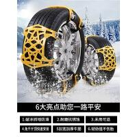 汽车轮胎雪地防滑链条小轿车越野车suv通用型