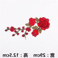 布丁手缝贴玫瑰印花衣服破洞装饰贴花刺绣袖子夏季花朵布贴
