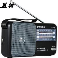 赠电池!熊猫收音机T03 调频/中波/短波全波段便携式收音机 老年人收音机