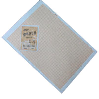 【京潮港v图纸/白图纸】桔红色计算纸A2方格纸b50机加工板图纸图片