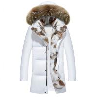 新款情侣羽绒服男女中长款獭兔毛加厚大码冬装男士羽绒服外套