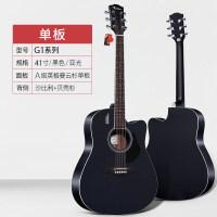 单板吉他初学女学生新手入门民谣吉他40寸41寸乐器