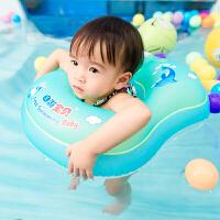 0-3岁宝宝儿童游泳圈婴儿腋下圈 儿童浮圈气囊游泳圈