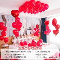 新品结婚用品婚房装饰铝箔气球求婚婚礼卧室场景布置创意浪漫婚庆气球