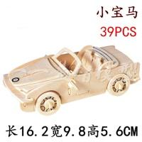 木制3D立体拼图儿童DIY拼板玩具手工木质汽车飞机仿真小模型