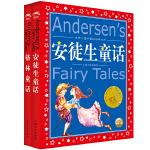 世界儿童共享的经典丛书:安徒生童话和格林童话