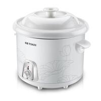 Tonze/天际 DDG-10N电炖锅 慢炖锅 煲汤锅 陶瓷电炖锅 煮粥煲汤锅