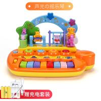 儿童电子琴宝宝音乐拍拍鼓婴幼儿早教玩具钢琴女孩1-3岁 摇乐琴 充电套装