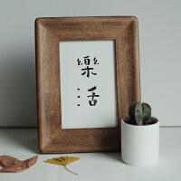 手工实木质相框6寸7寸创意框复古摆台挂墙照片框装裱画框原木像框