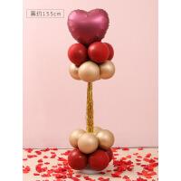 浪漫婚礼婚庆布置创意结婚气球拱门套餐店铺开业庆典门口装饰用品