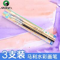 马利水彩画笔(3支装) 马利3支圆头羊毛水彩笔G1113
