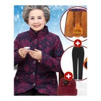老年人女装60-70岁奶奶装加绒棉衣老太太加厚保暖冬季棉袄妈妈装 +保暖裤+帽子