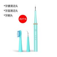 家用牙结石去除器洗牙器除牙垢电动声波洁牙器去牙垢刮洁牙神器