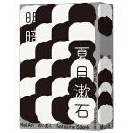 明暗 哥��比��大�W出版社��u日本�F代小�f新面貌 出版百年完整中文�g注版首度��世 港台原版