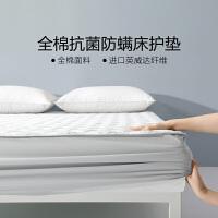 水星家纺 抗菌防螨床护垫四季通用居家全棉床护罩床上用品 克雷斯