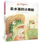 儿童财商教育绘本・消费(全5册)培养高财商,打造黄金未来!