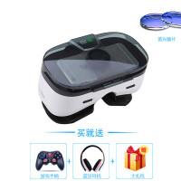 vr眼镜 vivo苹果oppo小米max2华为荣耀note8奇艺3d手机专用rv眼睛