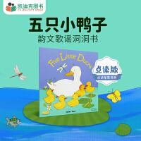 # 凯迪克图书 点读版 独家授权Child's Play 韵文歌谣洞洞书 Five Little Ducks 【平装】