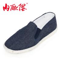内联升 手工千层底牛仔巾舌边男鞋 时尚休闲  老北京布鞋 8196A/G