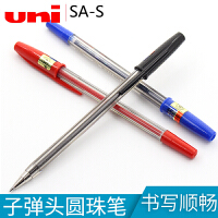 日本uni三菱SA-S经典款圆珠笔三菱0.7mm原子笔学生油笔顺滑书写(红蓝黑各1支)