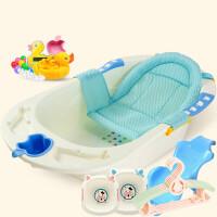W 婴儿洗澡盆浴盆新生儿宝宝用品可坐躺通用小孩儿童沐浴桶大号加厚 +浴架+2脸盆+5衣架