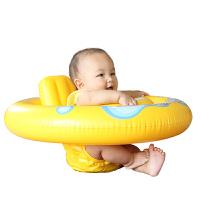 宝宝游泳圈座圈0-3岁儿童坐圈腋下圈救生圈婴儿浮圈