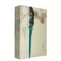 席慕容作品(共3册):槭树下的家,透明的哀伤  ,在黑暗的河流上