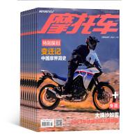 摩托车(1年共12期)订阅全年杂志 2017年12月起订 杂志铺