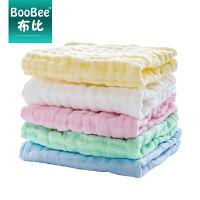 宝宝棉软婴儿用品洗澡小方巾儿童口水巾纱布毛巾婴儿洗脸巾