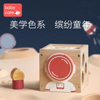 babycare六面盒儿童形状配对认知玩具 幼儿园宝宝多功能益智积木
