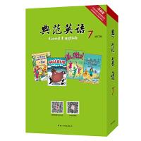 正版典范英语7新版 风靡全球的儿童英语读物中学英语读本畅销