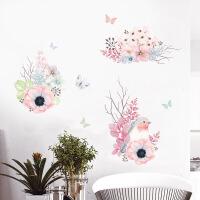装饰墙贴墙贴纸创意卧室温馨小清新贴画客厅墙壁墙饰房间装饰自粘蝴蝶墙画 鸟与花朵 特大