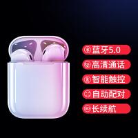 无线蓝牙耳机双耳入耳式耳塞单耳安卓通用适用女生款可爱X运动Xr原装