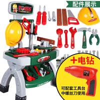 过家家儿童工具箱玩具套装螺丝刀仿真维修理台3-56周岁男孩子宝宝 +电钻