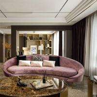 【品牌特惠】北欧后现代轻奢粉色客厅布艺沙发美容院会所金属脚弧形沙发