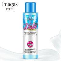 形象美玻尿酸保湿水光提亮肤色保湿乳液 乳液补水滋养护理精华乳