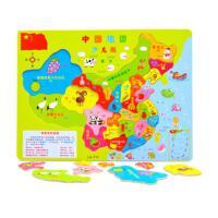 木制中国世界地图拼图拼板带底图 儿童宝宝早教益智力玩具3-4-6