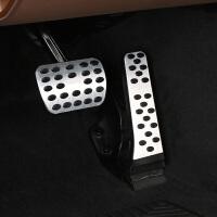 适用于奔驰新E级内饰改装E200L E300L油门刹车踏板安全防滑脚踏