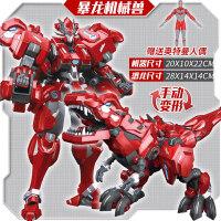 钢铁飞龙2奥特曼变形玩具金刚5恐龙机器人全套装模型男孩