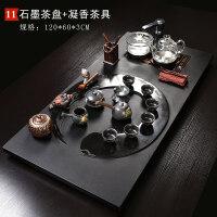 【新品】乌金石茶盘茶具套装家用全自动上水整块大号茶台紫砂功夫茶具 30件