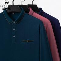 2件3折 虎都商务T恤夏季新款男士短袖T恤韩版显瘦条纹polo衫男装上衣潮  ZHDYY5229